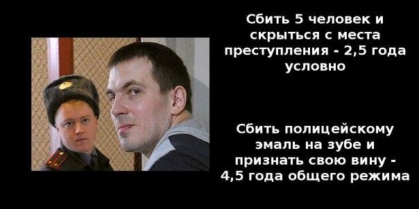 Политический кризис в России (осень 2011 г. - настоящее время) - Страница 21 OB8AC0aZvCw