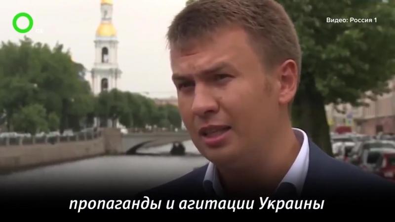 Бандеровцы мешают проведению пенсионной реформы в РФ смотреть онлайн без регистрации