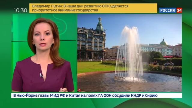 Новости на Россия 24 • Новогодние праздники продлятся 10 дней
