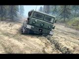 БИГ БОСС АВТО.ру-(bigboss-auto.ru) АВТО БОСС Тест Драйв грузовики на бездорожье