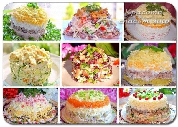 ???? ТОР-9 рецептов самых вкусных салатов на Новогодний стол!