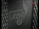 I Всесоюзный телевизионный фестиваль Песня 71