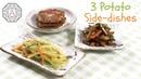 3 Amazing Korean Potato Sides (감자 반찬 ) | Aeri's Kitchen