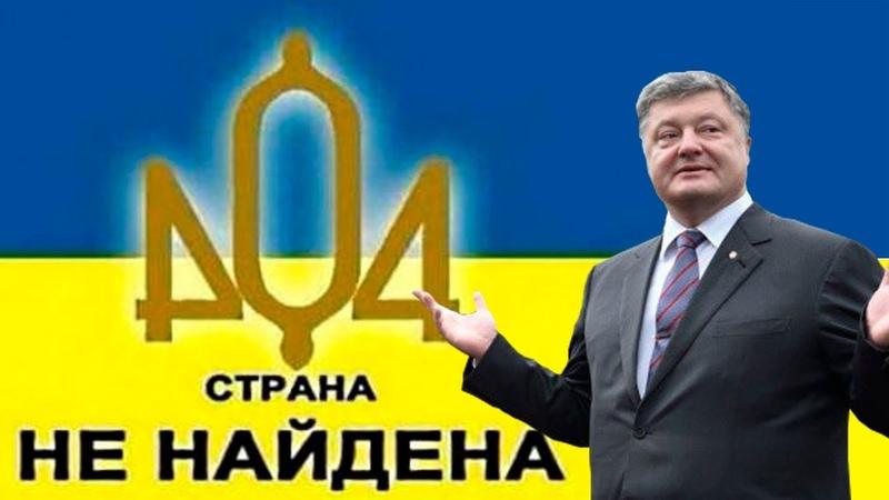 В Украине БЕДА! Кто за это ответит?