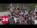 Встань и иди. Специальный репортаж Алексея Михалёва - Россия 24