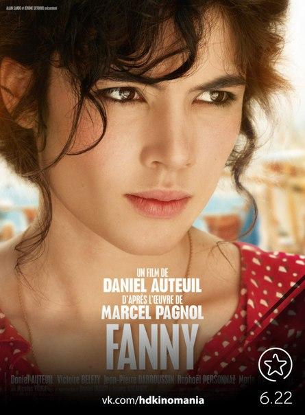 Фанни (2013)