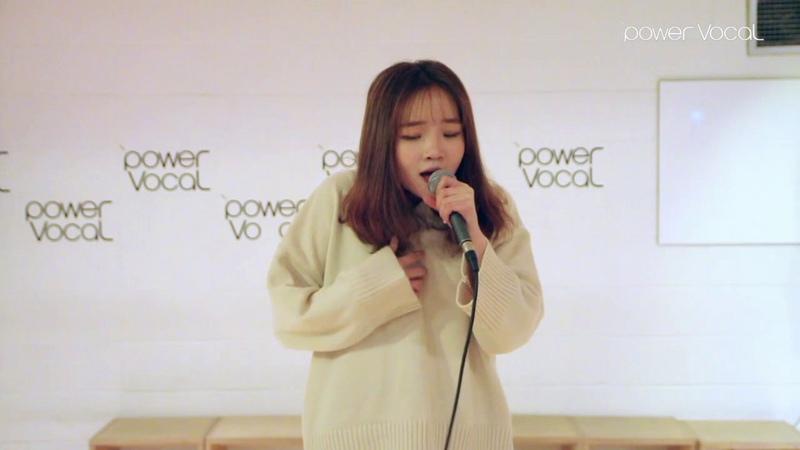 [실용음악학원] 파워보컬 관찰리스트 정유진 수강생