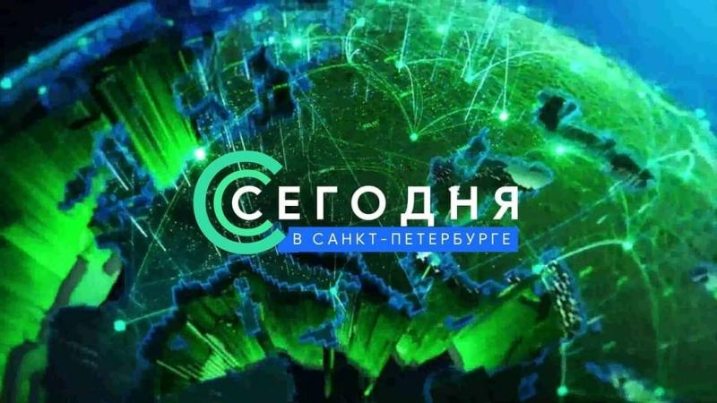Сегодня В Санкт Петербурге НТВ Петербург 24 12 2012
