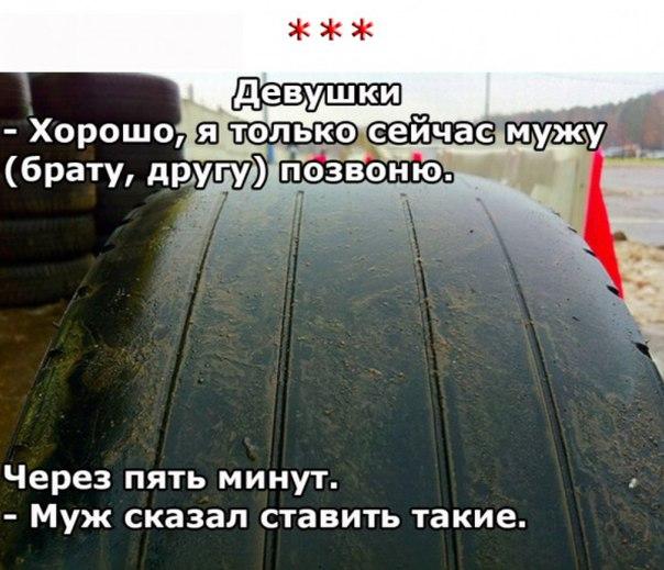 Фото №388966232 со страницы Евгения Дубова