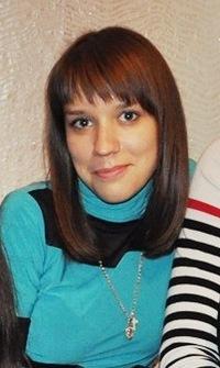 Алина Вивчарчина, 12 апреля 1992, Донецк, id167325559