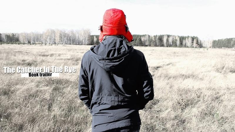 Буктрейлер Над пропастью во ржи | Book trailer The catcher in the rye