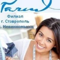 zlachevskaya_stavropol