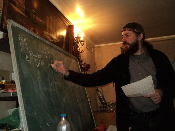 sz DXaYebY0 Очные лекции по рунам на первую половину 2015   расписание