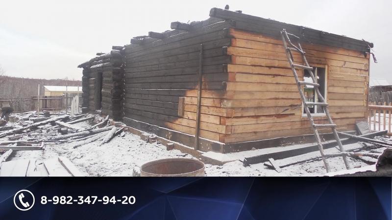 Нужна помощь погорельцам из Усть-Багаряка