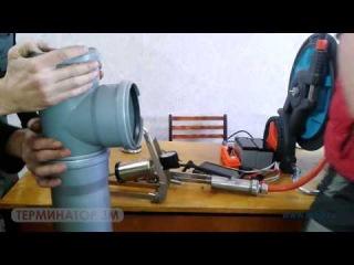 Система блокировки канализации Терминатор - Тест заглушек на прочность