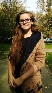Арияна Есина