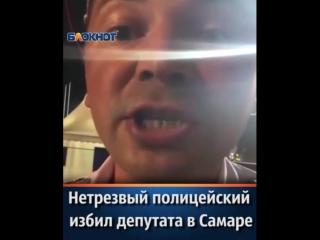 В самаре полицейский зафир ишмухаметов жестко задержал и поранил депутата самарского райсовета,