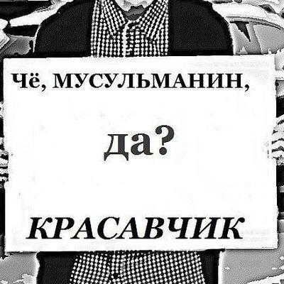 Дима Сабиров, 4 июля , Кемерово, id198837552