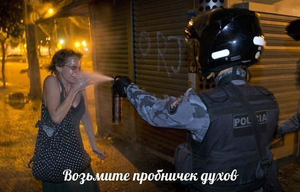 ОБСЕ не решила ни одного вопроса. Мы к ним даже не обращаемся, - луганский губернатор Москаль - Цензор.НЕТ 44