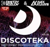 DJ DMITRY KOZLOV DJ ALEX KLAAYS - DISCOTEKA vol.34 (FUTURE BASSLINE HOUSE)