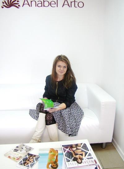 Анна Сытникова, 25 мая , Луганск, id59051521