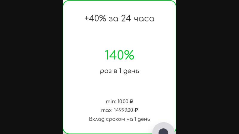 Kepolix 40% за 24 часа обзор проекта получил выплату