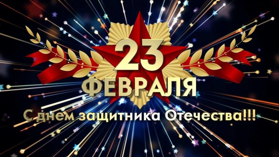 Программа мероприятий в Москве на 23 февраля 2019 года: где и во сколько салют