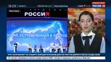 Новости на Россия 24 • Урок от президента: Путин пообщался со школьниками