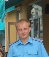 Сергей Кузин, 30 мая , Павловская, id41277545