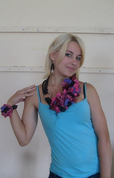 Анна Пурей, 24 января 1990, Харьков, id40076499