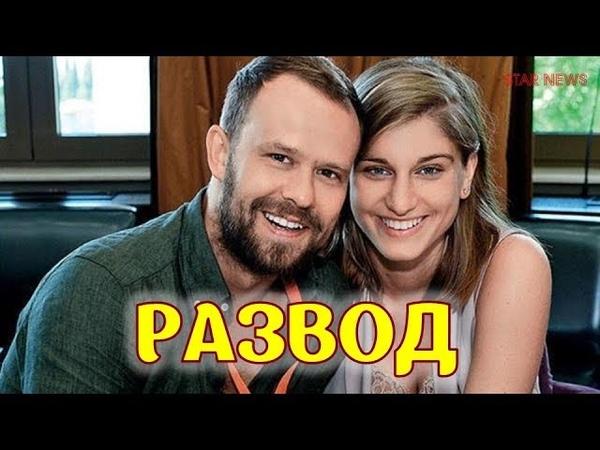 Развод российского актера и режиссера Кирилла Плетнева и Нино Нинидзе