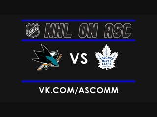 NHL   Sharks VS Maple Leafs