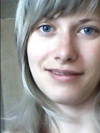Вита Крохмаль, 26 января 1988, Саранск, id174588041