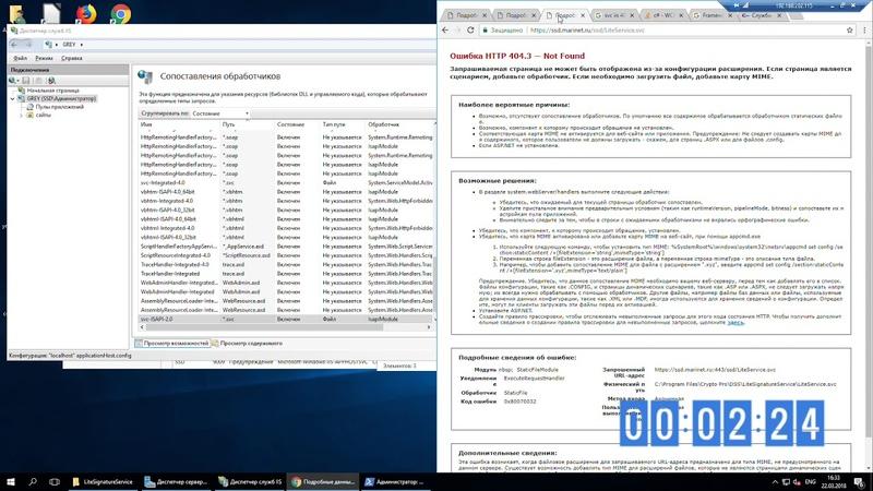 Ошибка 404 3 Not Found IIS WCF FIX Сопоставления обработчиков включаем сервисы * svc
