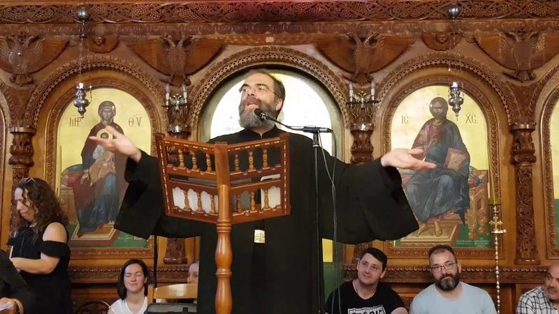 Ο π Ανδρέας Κονάνος στο Ωραιόκαστρο ομιλία για τη
