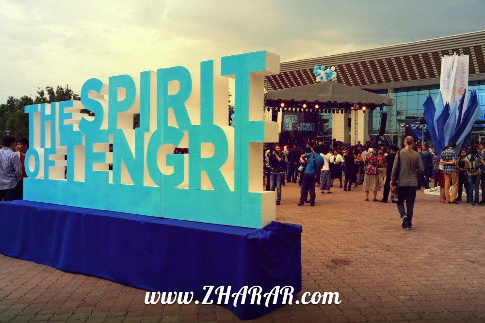 Алматыда The Spirit of Tengri фестивалі басталды казакша Алматыда The Spirit of Tengri фестивалі басталды на казахском языке