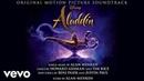Alan Menken - The Wedding (From Aladdin /Audio Only)