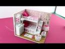 Создание кукольного дома