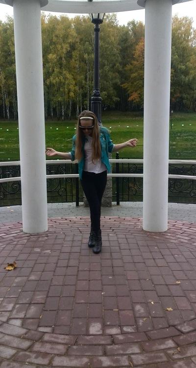 Валерия Романенко, 23 июня , Горки, id180547268