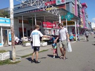 Подработка на дому в ульяновске