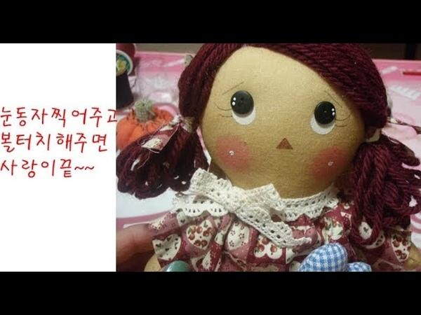 인형패키지싸기방송1 카카오티비생방11시30분