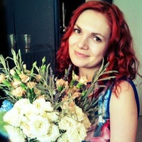 Татьяна Лагунова