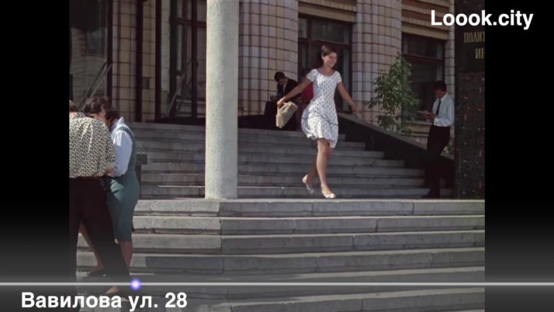 14. Вавилова 28. и Мосфильмовская 2. 1965г. Операция «Ы» «Наваждение». Знакомство