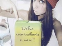 В активном поиске...счастья... | ВКонтакте