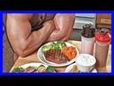 Dieta para Crecer el Músculo y Eliminar Grasa