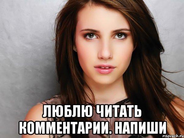 https://pp.vk.me/c606917/v606917065/3d44/92aa3sOp3JY.jpg