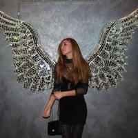 Катерина Андреевна