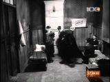 Штрихи к портрету Ленина. Фильм четвёртый