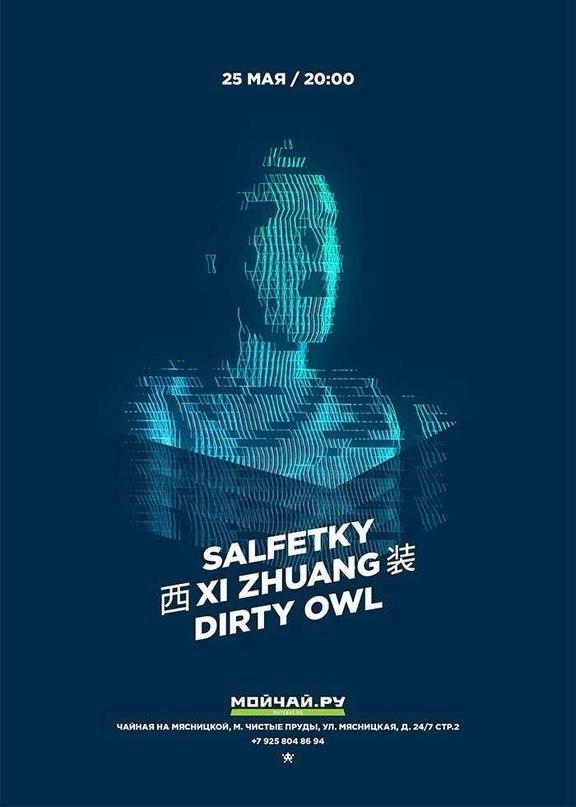 25.05, 20:00 - Dirty Owl, Salfetky, Xi Zhuang