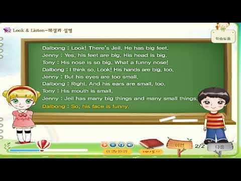 초등학교 영어 사이버가정학습 5학년 1 ~ 2학기 주요한 문장 jenny 하고 같이 듣기